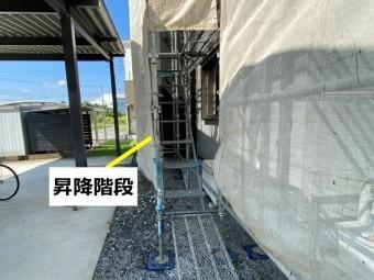 茨城県近郊の足場組立昇降階段