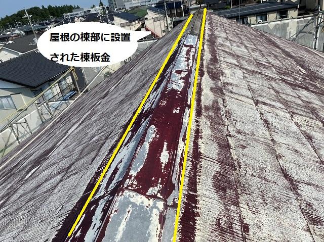 高圧洗浄し塗膜が剥離した状態の屋根