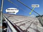 棟の調査を行う水戸市内の大きな屋根