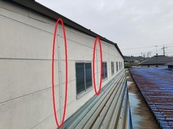 折板屋根のケラバ側ALC外壁からの雨漏り