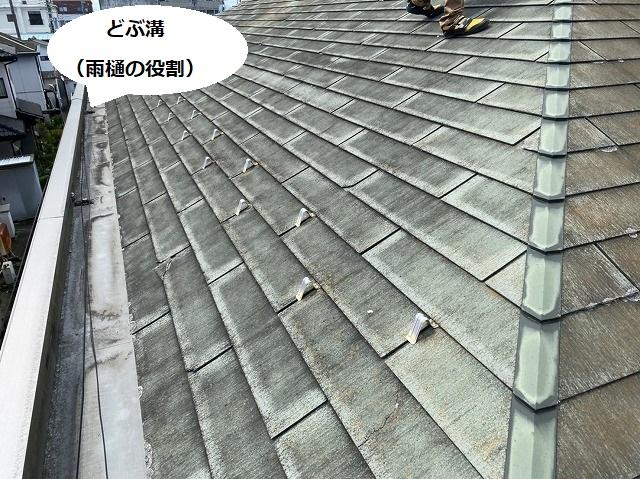 パラペット風屋根のどぶ溝と化粧スレート屋根