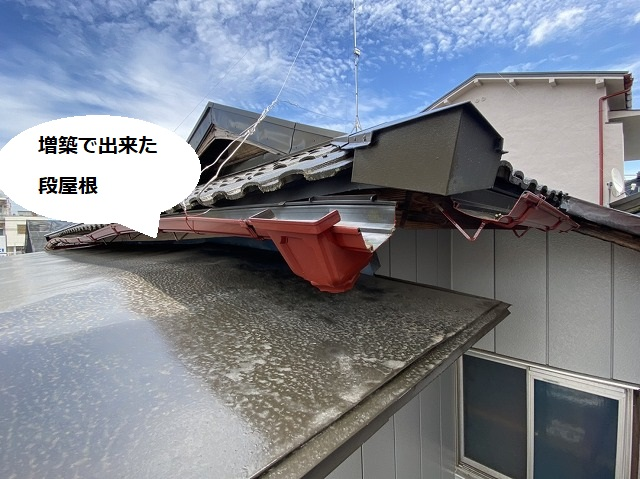 水戸市の増築でできた二段屋根