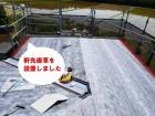 城里町のパミールへのカバー工法でガルバリウム鋼板の谷板金を設置