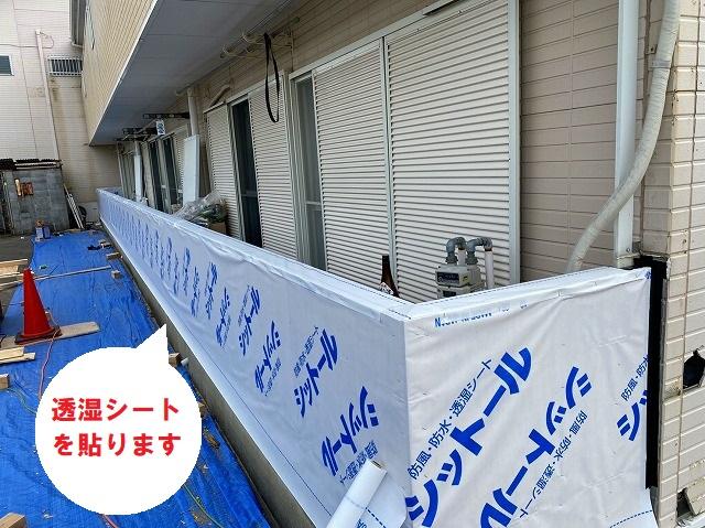 水戸市で巨大台風にも負けない強いベランダ雨仕舞い工事で透湿シートで雨仕舞い