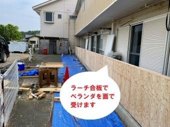 水戸市で巨大台風にも負けない強いベランダ雨仕舞い工事でラーチ合板にて耐震性アップ