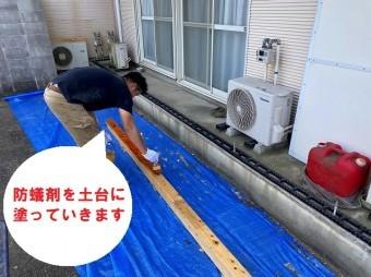 水戸市で巨大台風にも負けない強いベランダ雨仕舞い工事で土台に防蟻剤を塗ります