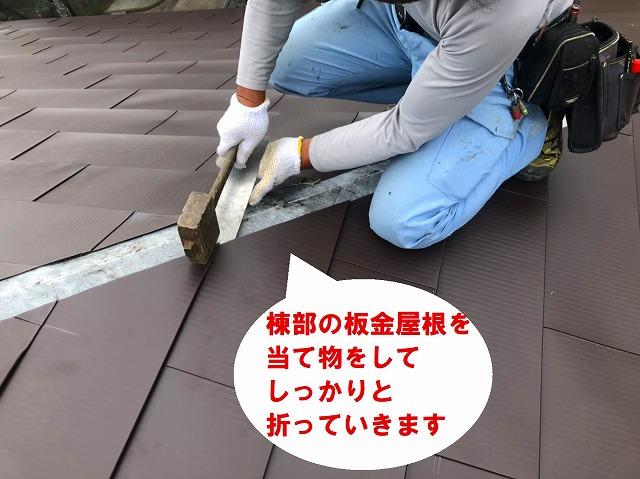 ひたちなか市のパミールへのカバー工法でガルバリウム鋼板の棟部をしっかりと折っていきます
