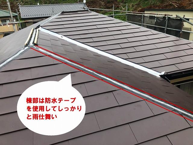 ひたちなか市のパミールへのカバー工法でガルバリウム鋼板の棟部にしっかりと雨仕舞い