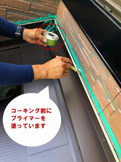 ひたちなか市パミールへのカバー工法でガルバリウム鋼板と壁の取り合いを変成シリコンで雨仕舞い前のプライマー
