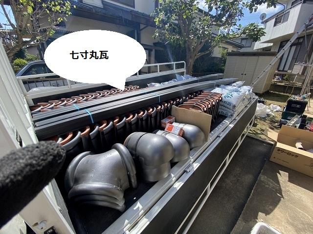 水戸市の棟瓦補修に使用するトラックに積まれた屋根部材