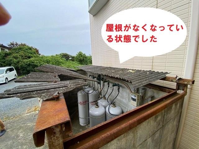 屋根がなくなったボンベ庫