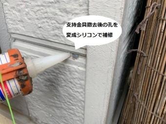 竪樋支持金具の撤去後の孔を変成シリコンで補修