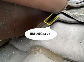 雨漏り原因である鼻隠し板金と瓦の緩衝部の隙間
