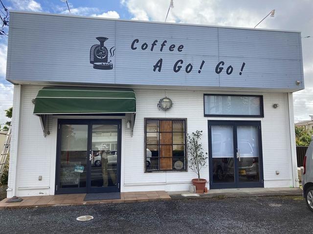 「スペシャルティコーヒー専門店 コーヒーアゴーゴー様」