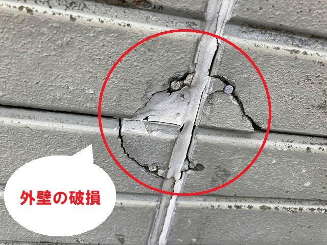 内部の浸水で破損したサイディング
