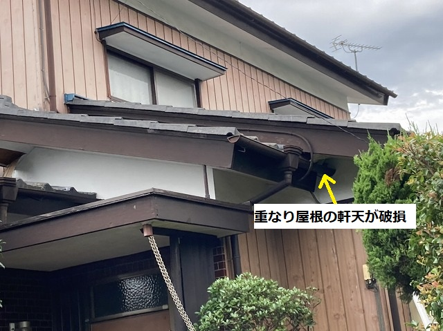 軒天修理の依頼をいただいた重なり屋根の風景