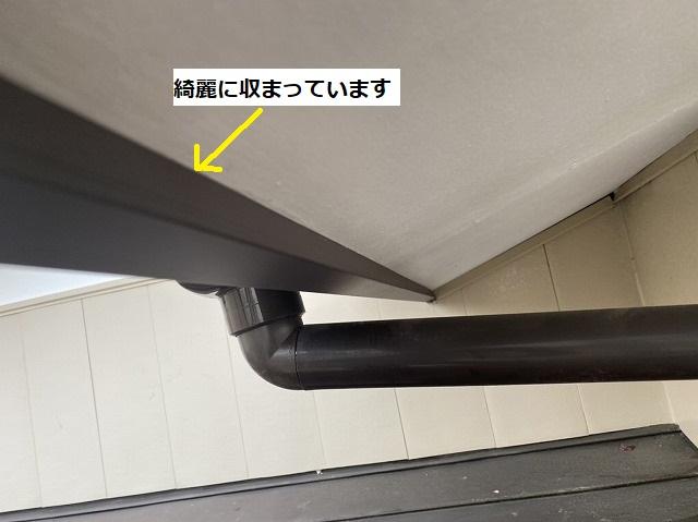 木製破風板に巻いたガルバリウム鋼板の折り返し部の納まり具合