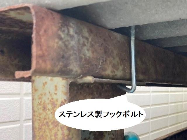 下地のサビた鉄骨にステンレス製フックボルトを使用して屋根材を固定