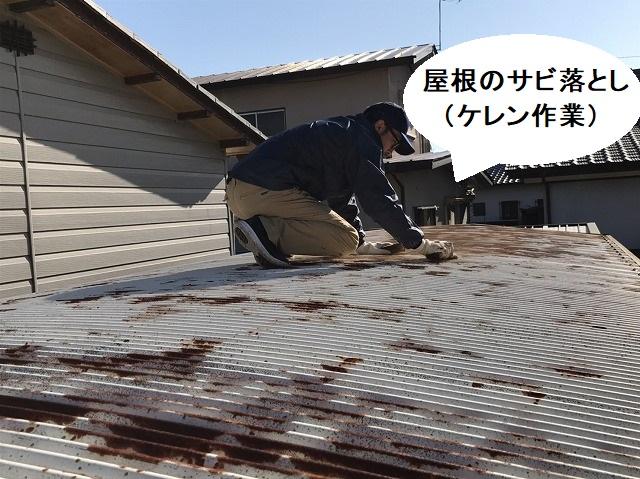 日立市での車庫の塗装はアフターサービスの一環で5万円施工