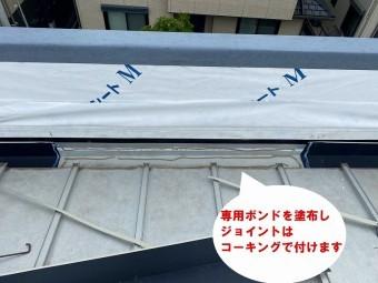 水戸市の雨漏り対策は雨樋どぶ溝カバー工事と外壁の通気工法工事でどぶ溝板金を付けていきます