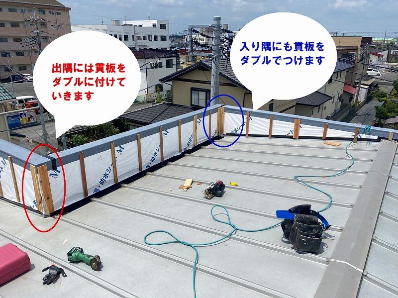 水戸市の雨漏り対策は雨樋どぶ溝カバー工事と外壁の通気工法工事で胴縁を出隅入り隅とも貫板をダブルで付けます