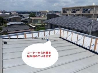 水戸市のパラペット屋根雨漏り修理はどぶ溝カバーと外壁通気工法でコーナーから基準となる部分を貼っていきます