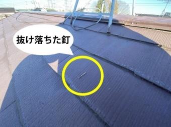 強風で破損した棟板金の釘抜け