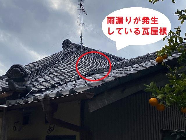 築120年になる常陸太田市の土瓦屋根