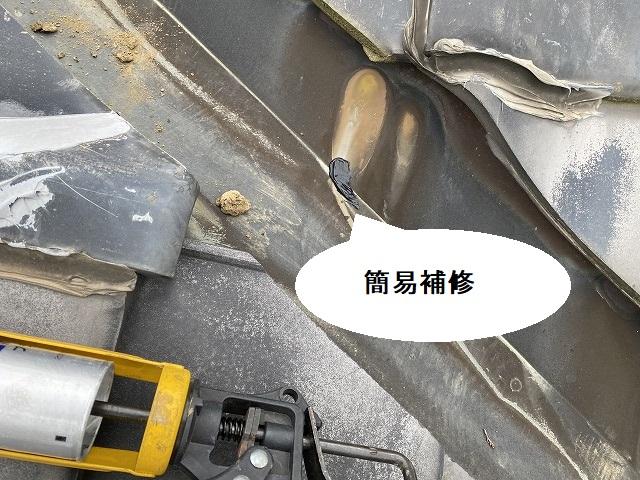 亀裂破損した銅板谷樋を簡易補修