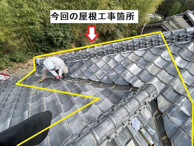 常陸太田市の、今回の屋根工事箇所