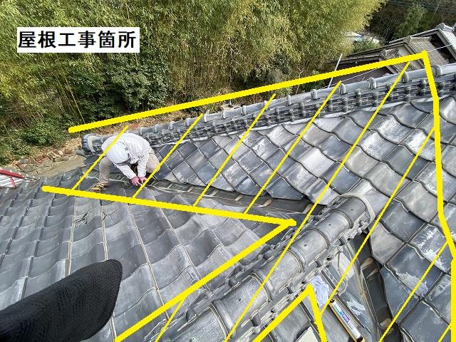 銅板谷樋の交換に伴う屋根工事の範囲