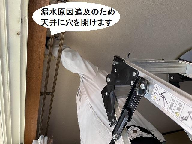 天井に穴を開け始めるスタッフ