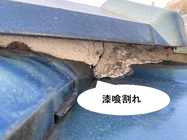 漆喰割れが起きている桜川市の棟漆喰