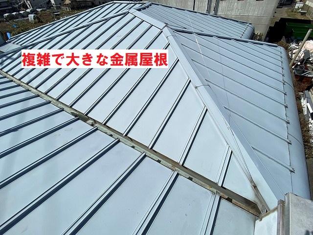 結城市の複雑で大きな縦葺き金属屋根