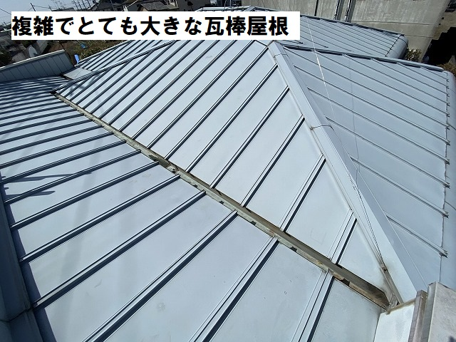 複雑な形状で、とても大きな面積のある結城市の瓦棒屋根