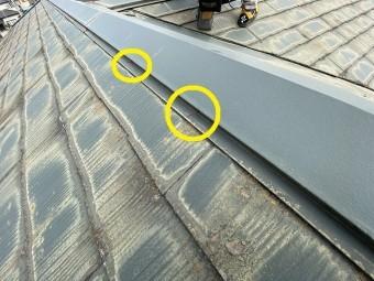 棟板金の釘が浮いている小美玉市の屋根
