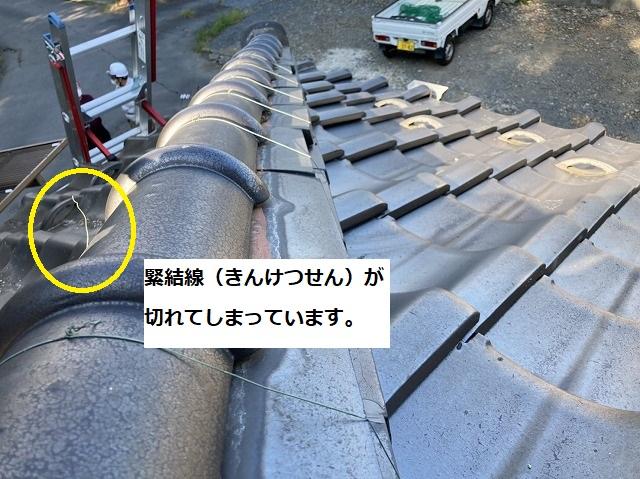 水戸市の隅瓦に結ばれた緊結線が切れている