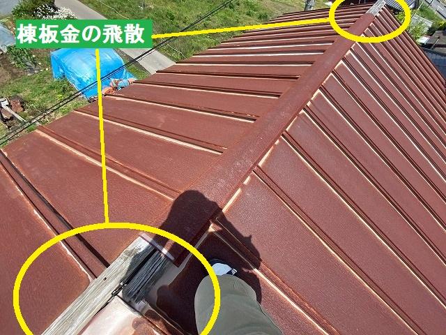 笠間市の屋根修理は、火災保険の見舞金が半額程度支給の上で実施