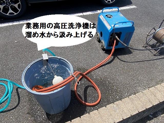 業務用の高圧洗浄と汲み上げ用のポリバケツ
