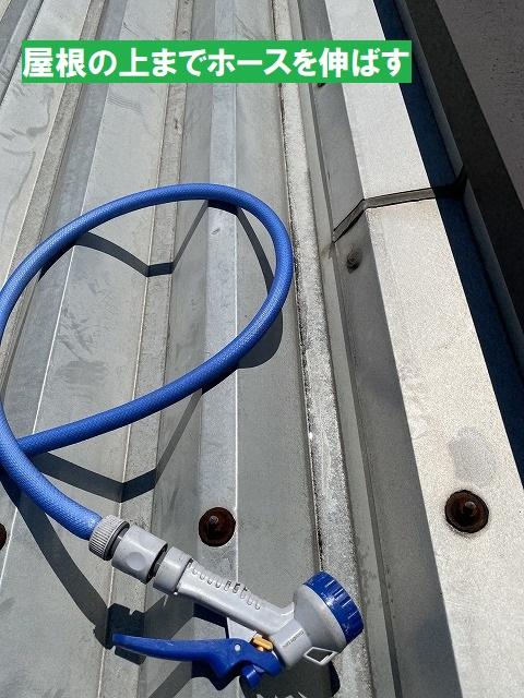 屋根の上までホースを伸ばす
