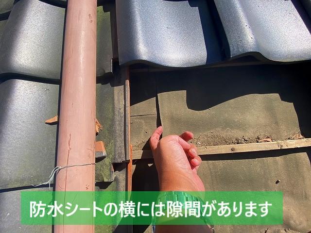 那珂市の増築部の防水シートは横に隙間があります