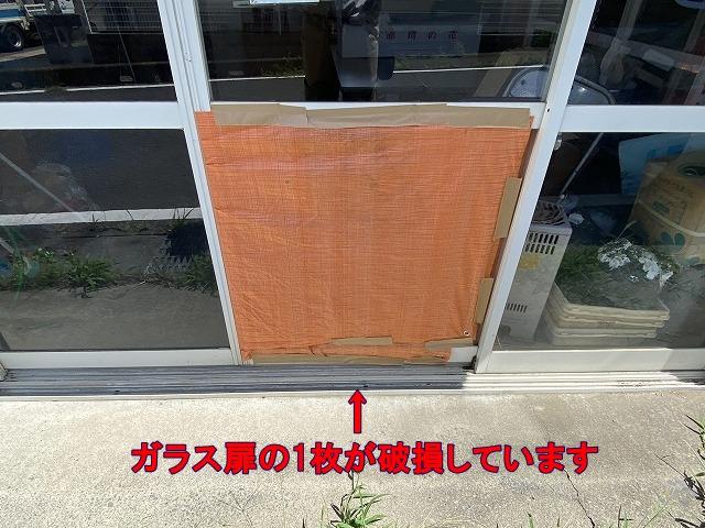 強風で物がぶつかり破損したガラス扉