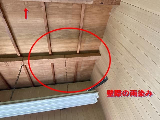 天井材の野地板に雨漏り跡多数