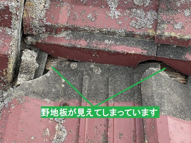 棟瓦の下から見える野地板