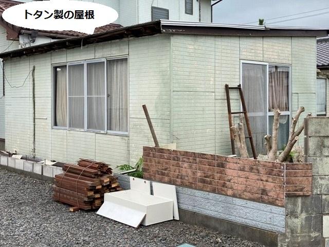 ひたちなか市で雨漏りがある作業小屋屋根を秋台風前に修理したい