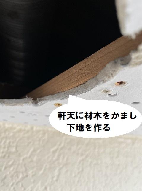 ダクトを通す有孔ボードの穴から木下地を入れて下地を作る