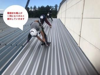 桜川市で折板屋根施工を行なう屋根職人