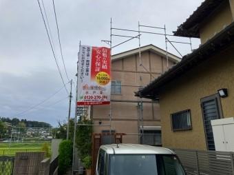 常陸太田市で風の影響を受け垂れ幕が煽られている