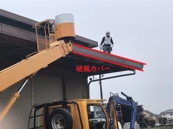 高所作業車で折板屋根に登る作業員