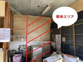 小美玉市のパラペット屋根中の工事は多数の業者が必要です